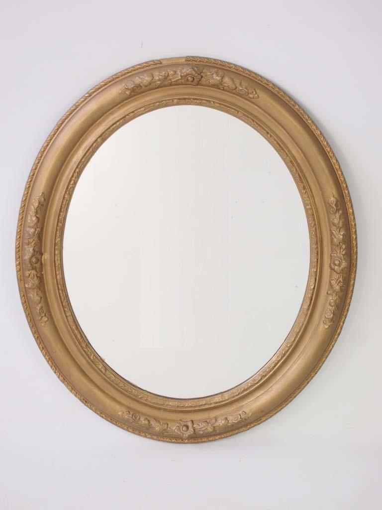 Small Antique Victorian Oval Mirror