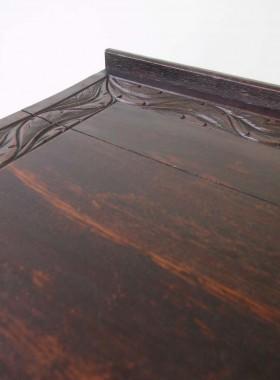 Victorian Oak Lowboy