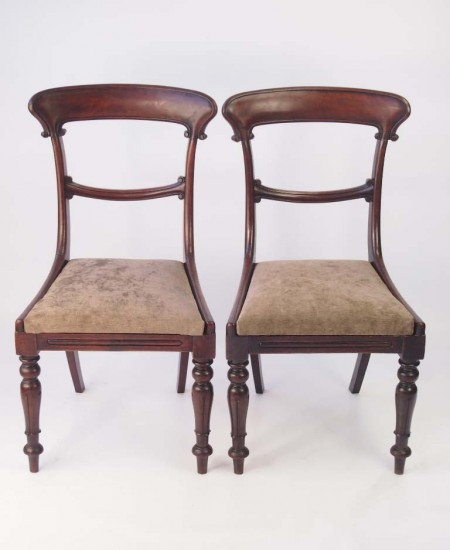 Pair Victorian Mahogany Side Chairs