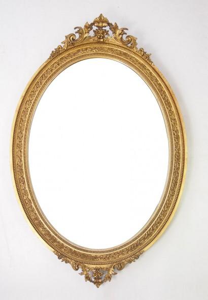 Antique Victorian Gilt Mirror
