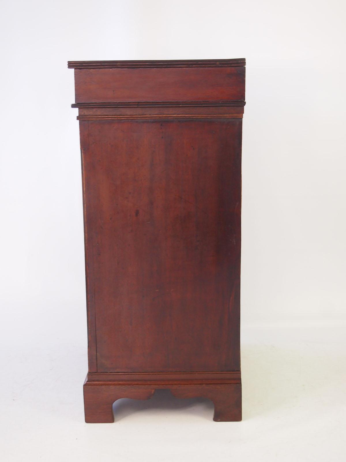 Small Mahogany Music Cabinet Cupboard