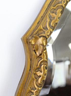Vintage Gilt Pier Mirror
