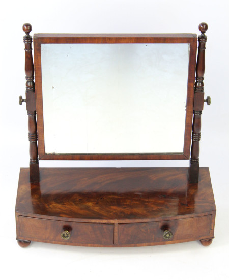 Small Regency Toilet Mirror