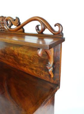 Small Victorian Mahogany Chiffonier