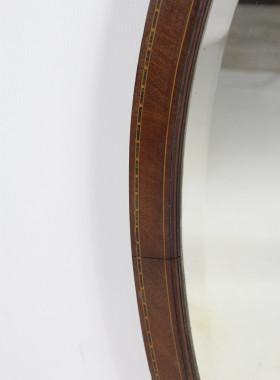 Edwardian Mahogany Oval Mirror