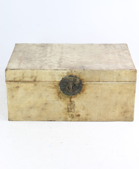 Chinese Leather Bound Trunk