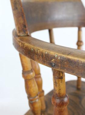 Elm Captains Chair