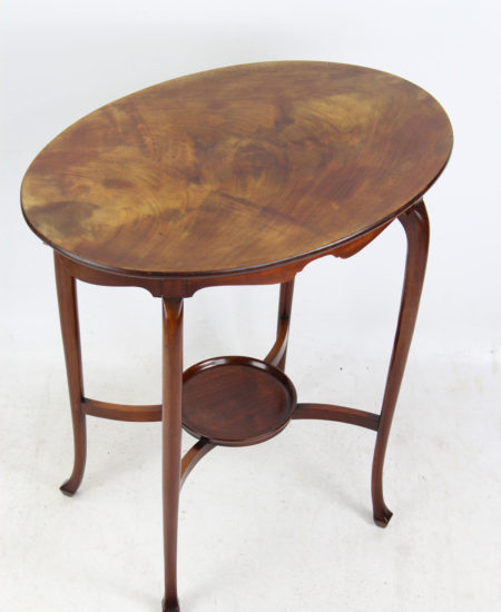 Edwardian Mahogany Oval Side Table