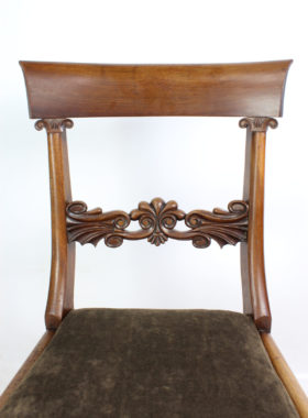 Antique William IV Mahogany Desk Chair