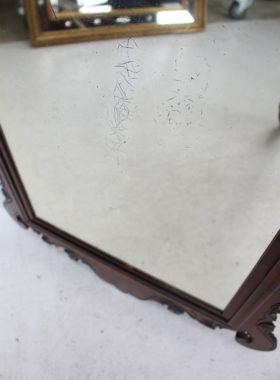 Georgian Fretwork Mirror
