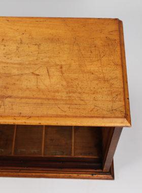 Victorian Mahogany Cupboard