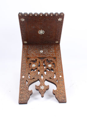 Antique 19th Century Syrian Quran Stand