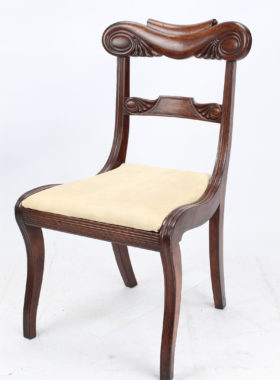 William IV Mahogany Desk Chair