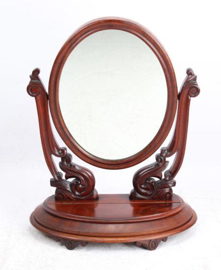 Victorian Mahogany Toilet Mirror